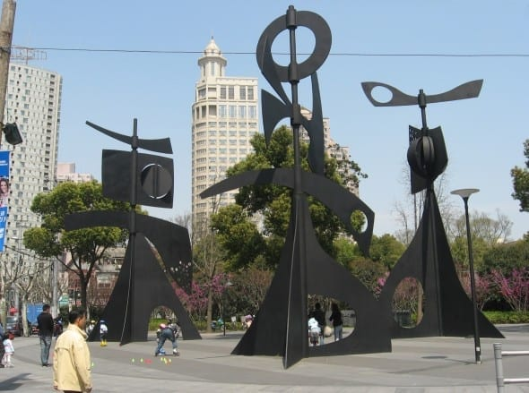 Philippe Hiquily, Jing'an Sculpture Park Girouette Monumentale - 2010