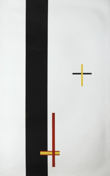 László Moholy-Nagy 1895 - 1946 EM 1 TELEPHONBILD (EM 1 TELEPHONE PICTURE) Signed L. MOHOLY NAGY, dated 1922 signed again MOHOLY, titled Em 1 and dated (1923) (on the reverse) Porcelain enamel on steel 37 1/2 by 23 3/4 in. 95.2 by 60.3 cm Conceived in 1922 and executed in 1923. Estimate  3,000,000 — 4,000,000  USD
