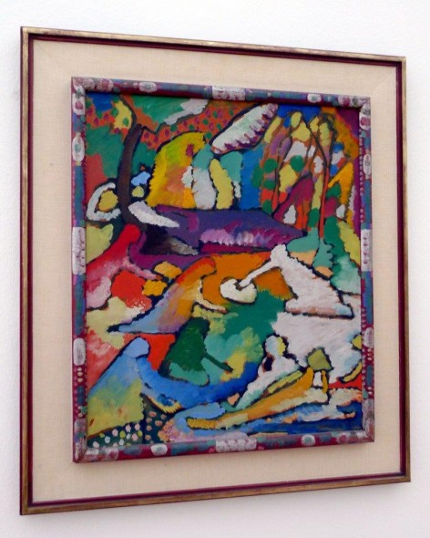 Kandinsky fragment de composition ii 1910 photo by Antoh