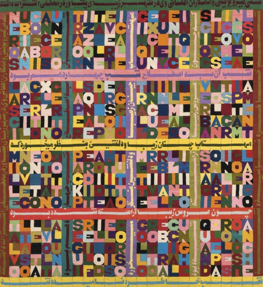 Alighiero Boetti 1940 - 1994 SENZA TITOLO (NERO SU BIANCO E BIANCO SU NERO, TRA ORIZZONTALE E VERTICALE, CINQUE X CINQUE VENTICINQUE...) SIGNED ON THE OVERLAP, TAPESTRY. EXECUTED IN 1988 THIS WORK IS REGISTERED IN THE ARCHIVIO ALIGHIERO BOETTI, ROME, UNDER N. 2657 AND IT IS ACCOMPANIED BY A PHOTO-CERTIFICATE ISSUED BY THE ARCHIVIO ALIGHIERO BOETTI, ROME firmato sul risvolto ricamo su tela cm 118x108 Eseguito nel 1988 Estimate     250,000 — 350,000  EUR
