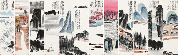 2-poly-auction-beijing-qui-baishi