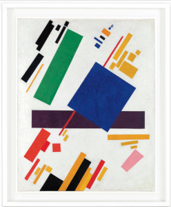 Lot 12 A Kazimir Malevich (1878-1935) Suprematist Composition oil on canvas 34 7/8 x 28 in. (88.7 x 71.1 cm.) estimate Estimate on request  PRICE REALIZED 85,812,500
