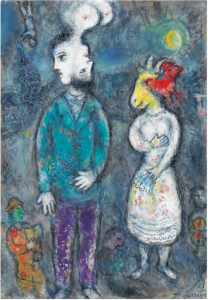 Lot 40 A Marc Chagall (1887-1985) Couple au double-profil oil on canvas 36 ¼ x 25 ½ in. (91.8 x 64.5 cm.)  estimate $1,000,000 - $1,500,000  PRICE REALIZED