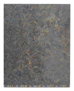 LOT 28 JASPER JOHNS DANCERS ON A PLANE Estimate   6,000,000 — 8,000,000 USD PRICE REALIZED USD  8,695,500