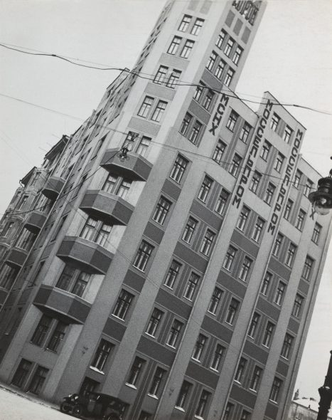 Alexander Rodchenko; Mosselprom Building Mosca