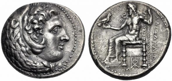 1.Alessandro III, re di Macedonia Decadracma in argento - 325/323 a.C. (g 41,98; mm 36; h 9) Venduto a € 387.200 Record mondiale per tipologia si moneta